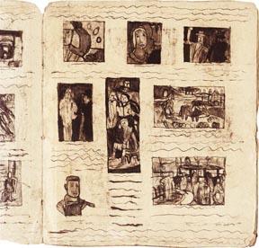 Saltine Wafers Book (INSIDE)